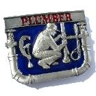 Berufs-Buckle Klempner bei der Arbeit, Plumber, Gürtelschnalle